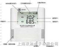 ZDR-F20温度记录仪|ZDR-F20|