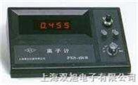 PXS-450(PXS-215)离子计|PXS-450(PXS-215)|电极
