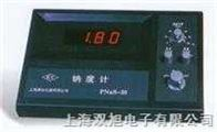 PNaS-50离子计|PNaS-50|电极