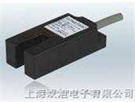 E3S-GS1光电开关|E3S-GS1|