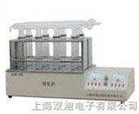 KDN-04消化炉|KDN-04|