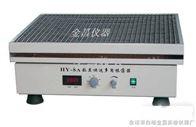 HY-B回旋式大容量调速振荡器