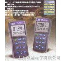 TES-1394电磁场测试仪(高斯计)|TES-1394|