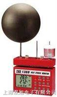 TES-1369环境热指数仪|TES-1369|