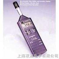 TES-1361记忆式温湿度计|TES-1361|