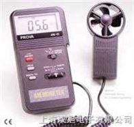 AVM-03风速计(风速、风温表)|AVM-03|