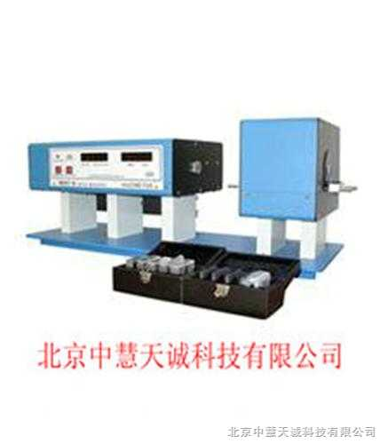ZH5953型透光率雾度测定仪