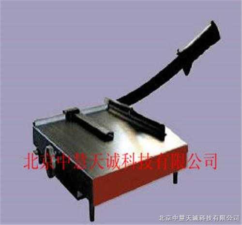 ZH5949型可调距切纸刀