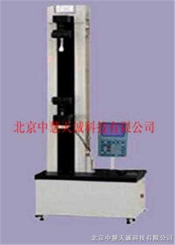 ZH5947型纸张抗张强度试验机/纸张拉力机(恒速加荷法)