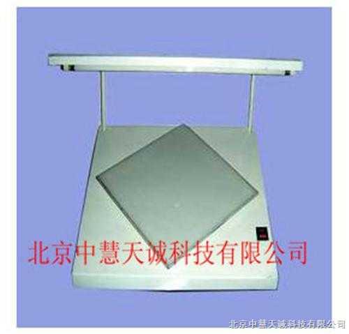 ZH5946型尘埃度测试仪/尘埃度标准图片/纸张洁净度测试仪