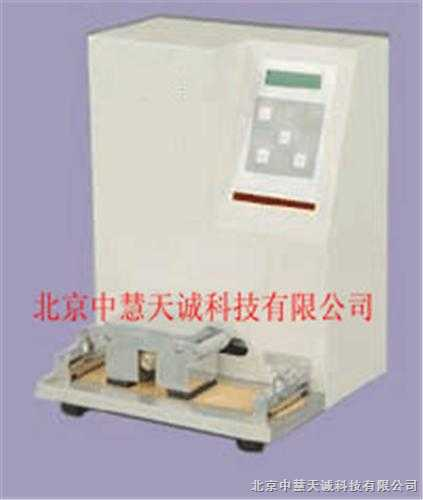 ZH5944型摩擦试验机/油墨脱色试验机/纸带耐磨试验机