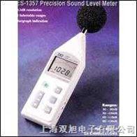 TES-1357噪音计(可分离式)声级计|TES-1357|