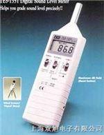 TES-1351噪音计声级计|TES-1351|