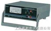 ZY-9622A开关接触(mΩ)电阻分选仪(经济型)|ZY-9622A|