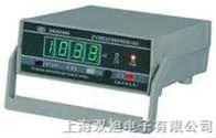 ZY-9632开关接触(mΩ)电阻分选仪(经济型)|ZY-9632|