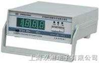 ZY9967-4直流电阻分选仪(三量程小电流经济型)|ZY9967-4|