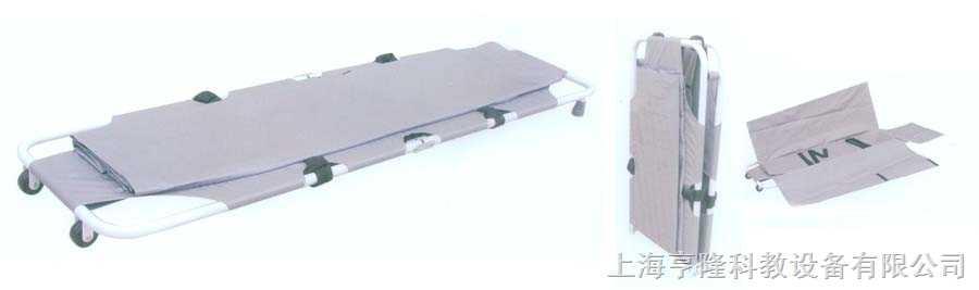 铝合金折叠担架