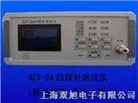 SZT-2A四探针测试仪|SZT-2A|