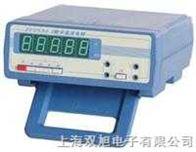 ZY9733-4(小电流)电阻测试仪|ZY9733-4|