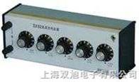ZX-94A直流电阻器(五组开关)|ZX-94A|
