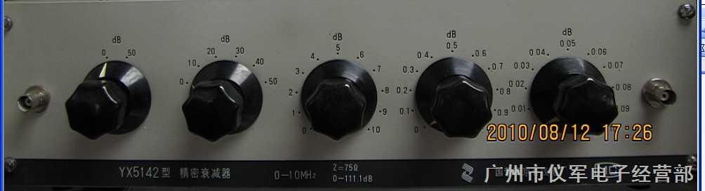 YX5142型精密不平衡衰减器由多级π型无源电阻网络