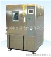 TL420燈具高低溫試驗箱