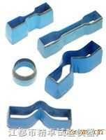 橡胶哑铃裁刀 塑料哑铃裁刀