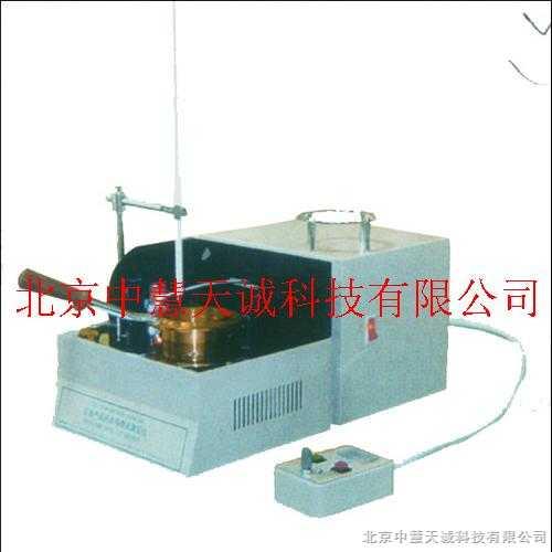 石油产品半自动闪点和燃点测定仪 型号:YSTSY-1101A