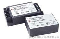 ASD10-12D12,ASD05-24S12,FDC20-24S05ASTRODYNE高性能DC/DC模块电源