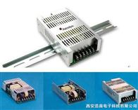 PMMK150D  SD150/DRL SP150/DRL TP150/DRL  导轨式电源供应器,进口电源