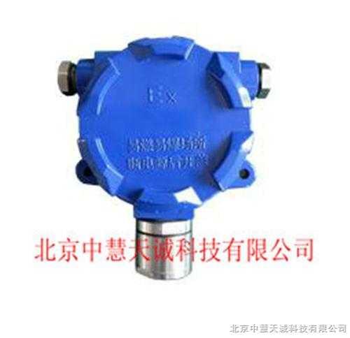 ZH5707型可燃气体气体探测器/毒性气体气体探测器