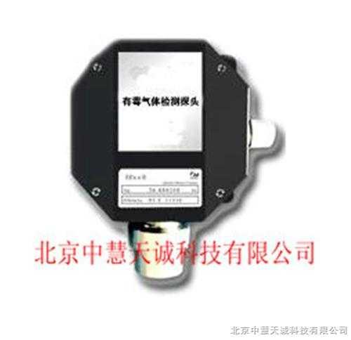 ZH5705型气体探测器/可燃气体气体探测器