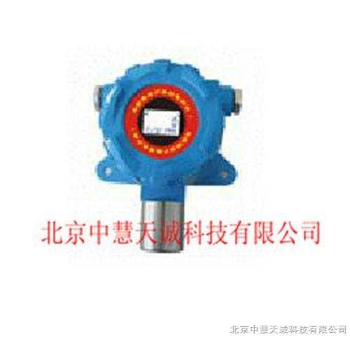 ZH5703型气体探测器/有毒气体体探测器