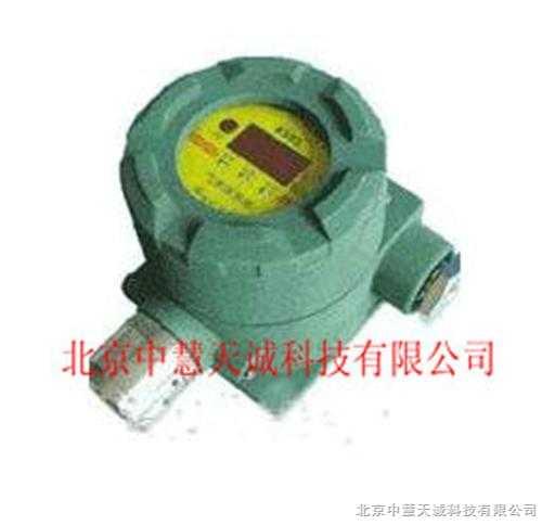 ZH5701型毒性气体探测器/气体探测器/可燃气体探测器