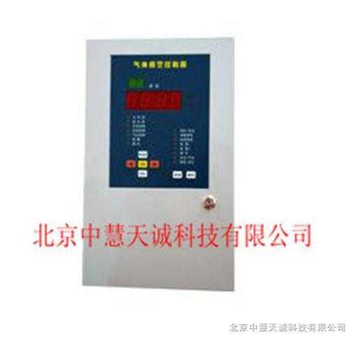 ZH5663型气体报警控制器