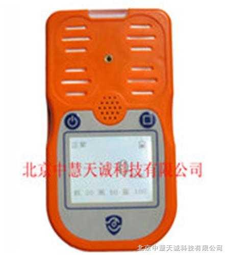 ZH5659型便携式数显气体探测器/便携式数显便携式气体检测仪