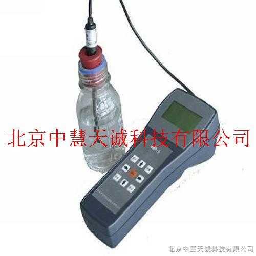 便携式水质检测仪(五参数) 型号:DSWMP-5A