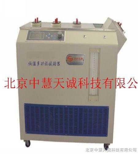 多功能低温试验器(端低温:–40℃) 型号:SJDZ-510-F1