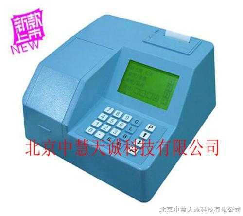 ZH5586型便携式数显多参数水质快速分析仪/台式数显多参数水质快速分析仪