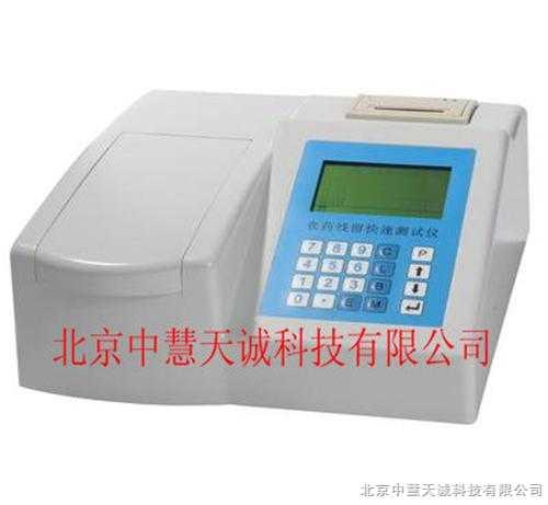 ZH5570型便携式数显农药残留快速测试仪/台式数显农药残留快速测试仪