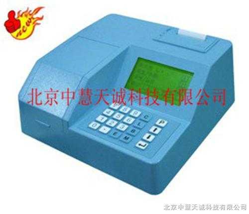 ZH5567型便携式数显多功能食品快速分析仪/台式数显多功能食品快速分析仪