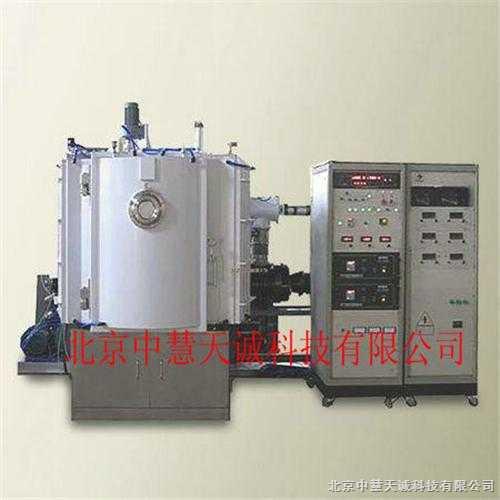 ZH5497型箱式多弧磁控镀膜机