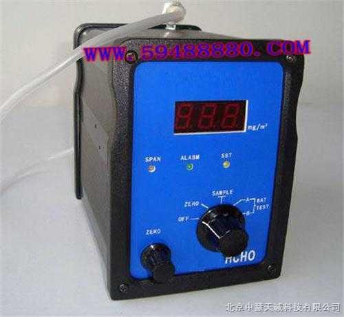 ZH5440型台式甲醛检测仪/室内环境甲醛检测仪