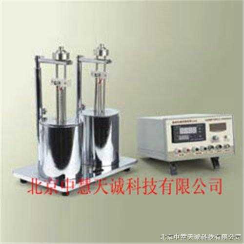 ZH5415型温度传感实验装置