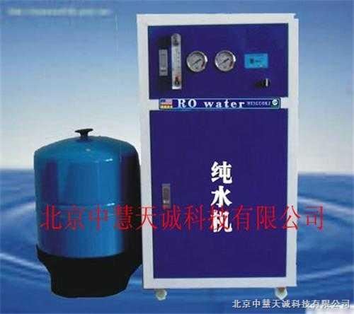 ZH5401型商用水机
