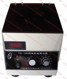 TGL-16A数显台式离心机