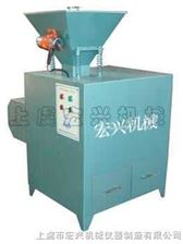 HX-B-2009振动试样缩分机
