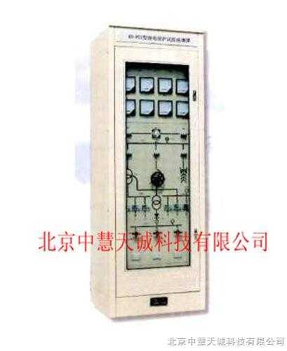 ZH5359型继电保护试验电源屏