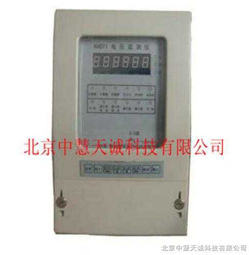 ZH5349型失压断流计时器