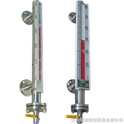 UHZ-58-C型磁翻板液位计